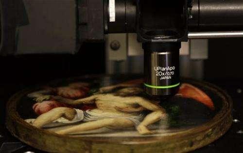 laser art work